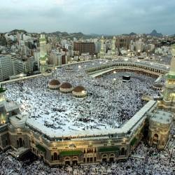 al-Masjid-al-Haram1